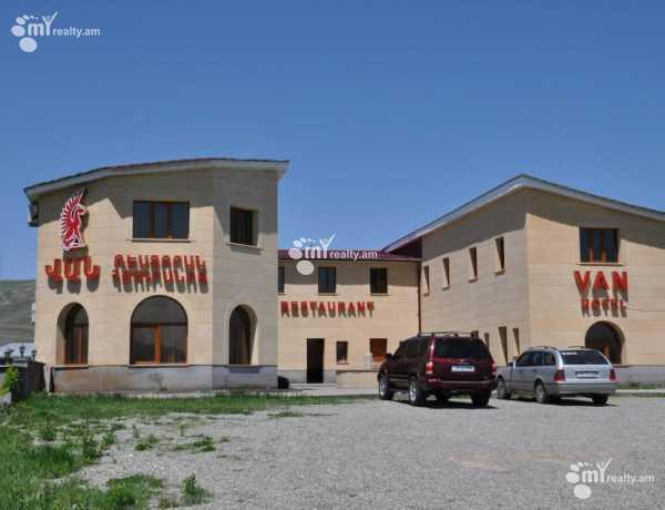 komercion-vacharq-Kotayk-Sevan - Yerevan