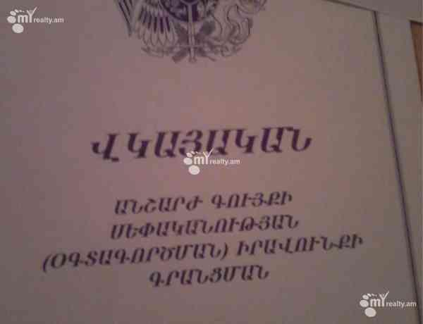 hoghataracq-vacharq-Kotayk-Yeghvard